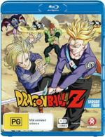 Dragon Ball Z : Season 4 - Joji Yanami