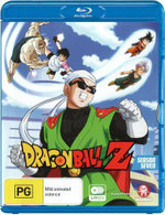 Dragon Ball Z : Season 7 (Episodes 195 - 219) - Joji Yanami