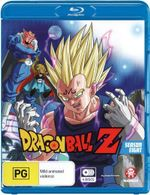 Dragon Ball Z : Season 8 (Episodes 220 - 253) - Joji Yanami