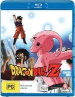 Dragon Ball Z : Season 9 - Daisuke Gori