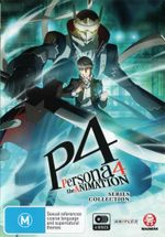 P4 : Persona 4: The Animation (Series Collection) - Daisuke Namikawa