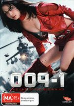 009-1 Cyborg : The End Of The Beginning - Mayuko Iwasa