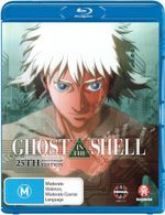 Ghost In The Shell 25th Anniversary Edition - Mamoru Oshii