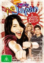 iCarly : iGo to Japan