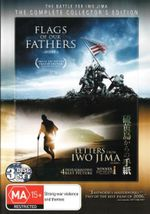 Flags of our Fathers / Letters From Iwo Jima (Clint Eastwood) - Shido Nakamura
