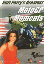 Suzi Perry's Greatest MotoGP Moments - Suzi Perry