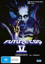 Future Cop V - Teri Ivens