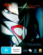Casshern Sins : The Complete Series (Box Set) - Kazunari Kojima