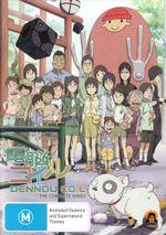 Dennou Coil : The Complete Series - Sachiko Kojima