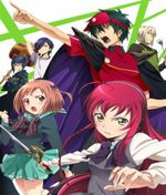The Devil is a Part Timer! - Nao Toyama