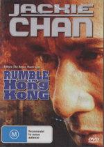 Rumble in Hong Kong - Hdeng Tsu
