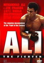 Ali The Fighter : Inside Out Method - Yoga For The Warrior (known fo... - Rick Baxter