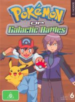 Pokemon : Season 12 - DP Galactic Battles