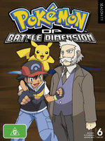 Pokemon : Season 11 - DP Battle Dimension