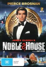 Noble House : 2 Disc Set - Nancy Kwan