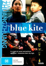 The Blue Kite : In A Land Of Social And Political Upheaval - Innocence Soars Sky High - Pu Quanxin