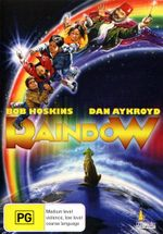Rainbow : Don't Dream The Dream... Be The Dream - Bob Hoskins