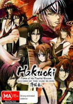 Hakuoki : Season 2 - Record of the Jade Blood - Illich Guardiola