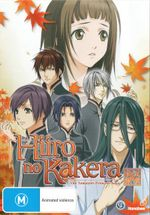 Hiiro No Kakera : The Tamayori Princess Saga (2 Discs)