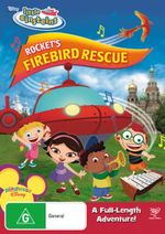 Little Einsteins : Rocket's Firebird Rescue - Natalia Wojcik