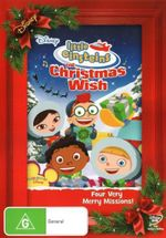 Little Einsteins : Christmas Wish - Olexa Hewryk