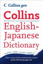 Collins GEM English-Japanese Dictionary : Collins GEM - Collins Dictionaries
