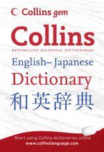 Collins Gem Japanese-English Dictionary : Collins Gem - Collins