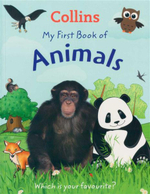 My First Book of Animals : Which is your Favourite? - Sally Morgan