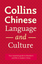 Collins Chinese Language and Culture - Collins Dictionaries