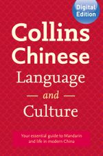 Collins Chinese Language and Culture - Collins