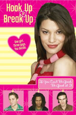 Hook Up or Break Up #2 : If You Can't Be Good, Be Good at It - Kendall Adams