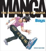Monster Book of Manga : Boys - Ikari Studio
