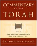 Commentary on the Torah - Richard Elliott Friedman
