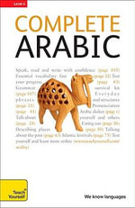 Complete Arabic with Two Audio CDs : A Teach Yourself Guide - Smart Jack