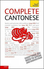 Complete Cantonese :  A Teach Yourself Guide - Hugh Baker
