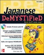 Japanese Demystified with Audio CD : 2nd Edition : The Demystified Series - Eriko Sato