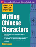 Practice Makes Perfect : Writing Chinese Characters - Zhe Jiaoshe
