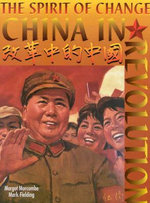 The Spirit of Change: China in Revolution : Years 11-12 - Margot Morcombe
