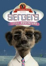 Sergeis Space Adventure : (Meerkat Tales) - Aleksandr Orlov