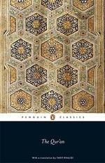The Qur'an - Tarif Khalidi