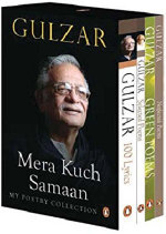 Mera Kuch Samaan : My Poetry Collection - Gulzar