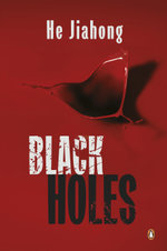 Black Holes - He Jiahong
