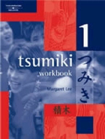 Tsumiki 1: Workbook : Work Bk - Margaret Lee