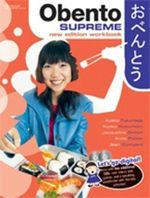 Obento Supreme Workbook and DVD - Jean Swinyard