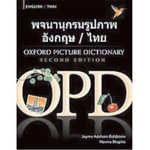 The Oxford Picture Dictionary : Bilingual Dictionary for Thai-speaking Teenage and Adult Students of English - Jayme Adelson-Goldstein