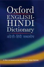 Oxford English-Hindi Dictionary - Director S K Verma