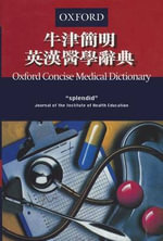 Concise English Chinese Medical Dictionary : A Hebraic-Koine Greek to English Dictionary of the... - Martin