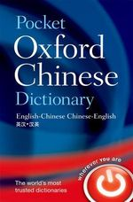 Pocket Oxford Chinese Dictionary : Oxford Dictionaries - Oxford Dictionaries