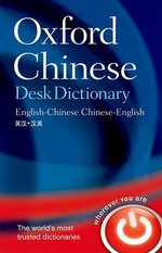 Oxford Chinese Desk Dictionary : English-Chinese Chinese-English - Oxford University Press