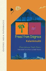Freed from Disgrace : Kalankmukti - Phanishwar Nath Renu